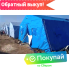 Видео о товаре: Модульная каркасная палатка Арсенал-30