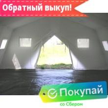 Палатка Памир-30
