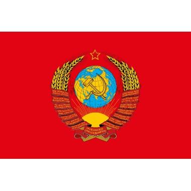 Флаг с гербом (серп+молот)