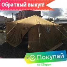 Палатка Армейская Брезентовая Облегченная (ПАБО-12)
