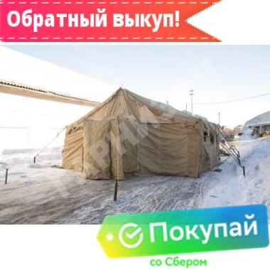 КАБУП (Каркасная Армейская Брезентовая Утепленная Палатка)
