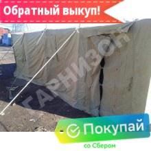 Палатка Столовая