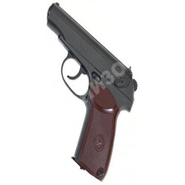 Пневматический пистолет UMAREX PM ULTRA (5.8137)