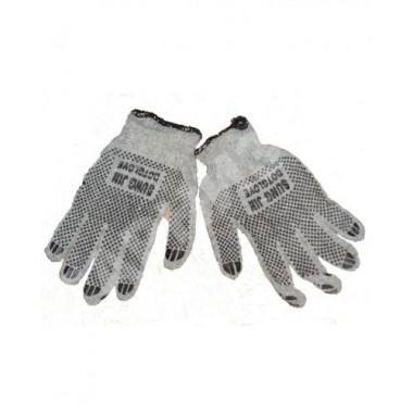 Перчатки двухсторонние с точечным напылением серого цвета