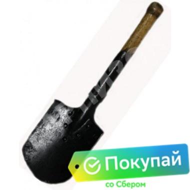 Малая саперная лопата коминтерновская